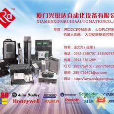 CV1000-CPU01-V1