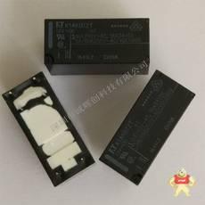 FTR-K1AK012T-HT