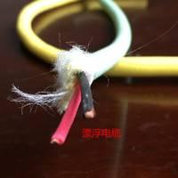 漂浮电缆 零浮力电缆