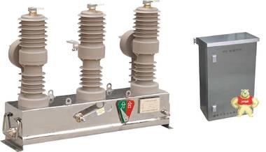 ZW32-12高压真空断路器厂家  河南户外断路器价格 平顶山市智信电气有限公司 户外断路器,柱上断路器,断路器价格,断路器厂家,智能断路器