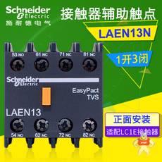 LAEN13N