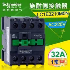 LC1E3210M5N