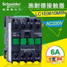 LC1E0610M5N