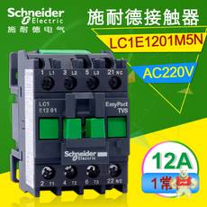 LC1E1201M5N