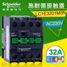 LC1E3201M5N