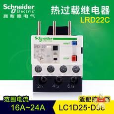LRD22C