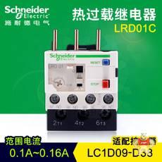 LRD01C