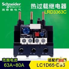 LRD3363C