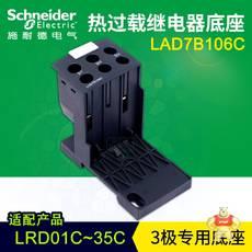 LAD7B106C