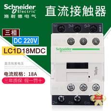 LC1D18MDC