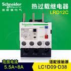 施耐德热继电器 LRD12C 电流5.5A~8A 3极热过载继电器 温度补偿