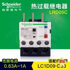 LRD05C