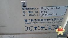 DXB12-6KVA-E