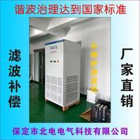 谐波治理装置-谐波治理产品