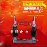 GW4-40.5W/1250A户外高压隔离开关 配CJ6电动操作机构