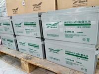 科华蓄电池6-GFM-100阀控式密封铅酸蓄电池12V100AH蓄电池KELONG蓄电池