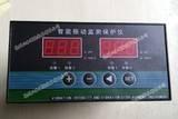 HZD-W/L汽轮机振动监测保护仪 风机振动保护 振动表