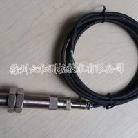 XS12JK-2P/Y XS12JK-3P/Y XS12JK-4P/Y XS12JK-6P/Y磁电转速传感器