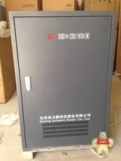 DXB14-220-1KVAN