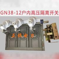 浙江知名厂家供应  GN38-12D/630A高压隔离开关 GN38上隔离开关