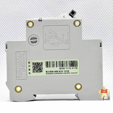原装施耐德小型断路器OSMC32N1C3K空气开关1P3A 施耐德断路器,OSMC32N1C3K空气开关,施耐德OSMC32-K系列1P3A