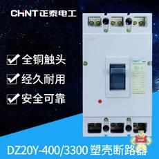 DZ20Y-400
