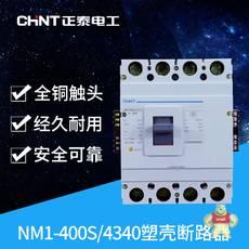 NM1-400S/4300