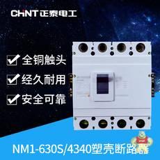 NM1-630S/4300