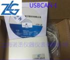 周立功ZLG USB CAN-I盒高性能型USB转CAN接口卡1路/2路 USBCAN-II