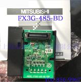 供应日本三菱 485模块 FX3G-485-BD 大量现货