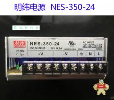 NES-350-24