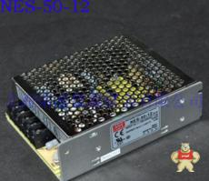NES-50-12