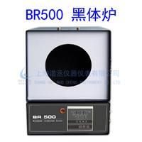 欧普士 BR500 中高温黑体辐射源 黑体炉 红外线校准仪
