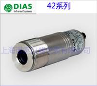 德国DIAS DG42N 钢铁行业专用 在线式红外测温仪200~1800℃