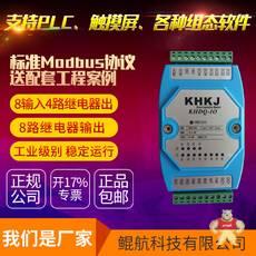 KHDQ-0804