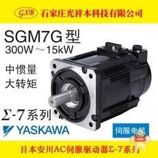 SGM7G-30A7C6C
