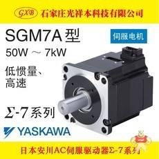SGM7A-02A7A61