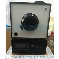 黑体炉-低温黑体炉-厂家直销价格便宜