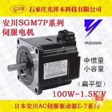 SGM7P-01AFA21