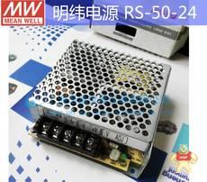 NES-50-24