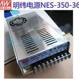 明纬电源 G3系列RT-125C 125W +5V15A +12V6A -5V1A 三路输出
