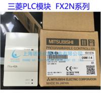 日本三菱PLC FX2NC-485ADP  含税含运费