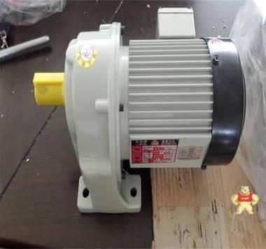 利明牌LK-SH减速电机、台湾原装SH减速马达0.1KW-3.7KW 齿轮减速电机SH,台湾利茗牌SH11,利明牌LK-SH10-0.2KW,现货利明LK-SH13-1.5KW,LK-SH13减速电机