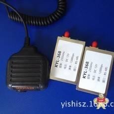 KYL-368