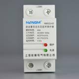 自复式过欠压保护器 NMGQ-32A/2P 上海能曼电气