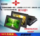 中达优控人机界面OP320-500A(支持MODBUS协义)