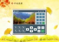 三菱彩色PLC文本一体机CM-20MR-430真彩色文本PLC一体机