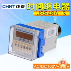 JSS48A-2Z