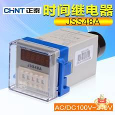 JSS48A AC/DC100-240V