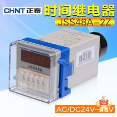 JSS48A-2Z AC/DC24-48V